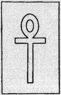 """Мастер-класс """"Ритуальная магия.Идеальные формы-символы  для управления магической энергией"""".Занятие №4. 221"""